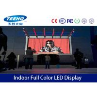 Wholesale IP43 3-IN-1 SMD Indoor Full Color 10mm LED Display Video Wall With Light Weight Cabinet from china suppliers