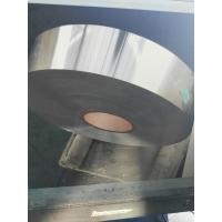 China 8011 h14 both sides clear lacquer aluminium coil for vial seal for sale