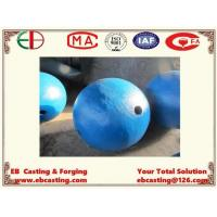 Wholesale Cast Iron Solid Balls for Crushing & Grinding Application EB15015 from china suppliers