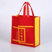 Wholesale Large Non Woven Polypropylene Shopping Bags / Reusable Red Non Woven Bag from china suppliers
