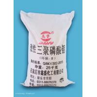 Buy cheap Modified Aluminium Dihydrogen Triphosphate EPMC-II For Fire Retardant Paint from wholesalers