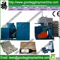 China paper egg tray machine/egg tray forming machine/paper egg tray making machine on sale