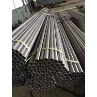 ASTM A249 EN10217-7 Welded Bright Annealed Stainless Steel Tube Pipe