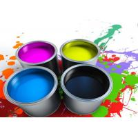Quality Anti-abrasive Marine Spray Paint Epoxy Resin Coating Paint With Excellent for sale