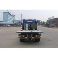 Wholesale 6 Tires EuroII SINOTRUK HOWO EURO4 Rotator Wrecker Truck 4x2 Heavy Duty Wrecker Towing Truck from china suppliers