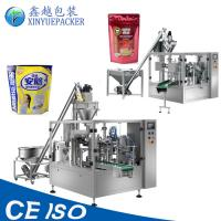 China High Precision Rotary Pouch Packing Machine XY8-250-F For Premade Pouches on sale