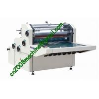 Wholesale Water-soluble film laminating machine from china suppliers