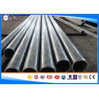 Wholesale Alloy Cold Drawn Seamless Steel Tube , Hydraulic Cylinder Pipe 8620 A519 Standard Grade from china suppliers