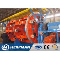 Planetary Type Wire And Cable Stranding Machine High Speed Cage Type