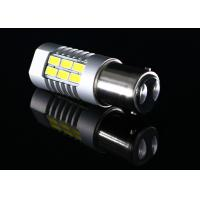 Wholesale 5730 1157 Super bright Led Reverse Lights , Stronger Power LED Car Backup Lights from china suppliers