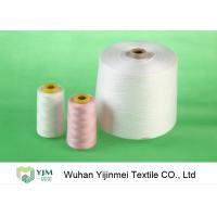 Wholesale AAA Grade 40s/2 40S Raw White Virgin Polyester Ring Spun Yarn For Sewing Thread from china suppliers