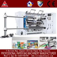 Wholesale Paper Slitter Rewinder Machine with ce certificate and woode case from china suppliers