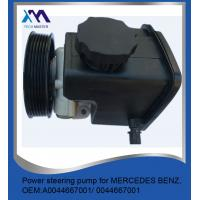 Wholesale OEM Power Steering Pump A0044667001 Mercedes e-Class c-Class W211 W204 from china suppliers