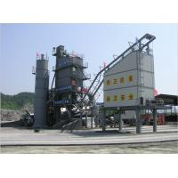 Buy cheap Air back flush 0.18% weighing accuracy asphalt Batch Mix Plant with 160T finished bin from Wholesalers