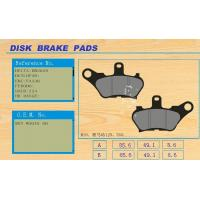 Wholesale Good thermal recession and recovery Motorcycle disc Brakes Pad MIO YAMAHA125 EGO from china suppliers