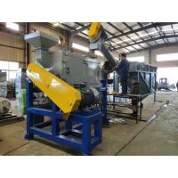 China Auto PET Bottle Recycling Plant , Waste PET Bottle Flakes Washing Line for sale
