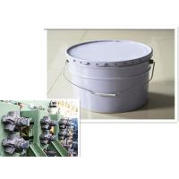 Wholesale Spraying Anti Corrosion Paint Waterborne For Machinery Equipment from china suppliers