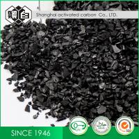 Wholesale Mining 1000mg/G Lodine Coconut Activated Charcoal from china suppliers