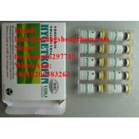 Wholesale HMG supplier, human menopausal gonadotropin manufacturer,HMG  75iu/vial, Memotropins for Injection from china suppliers