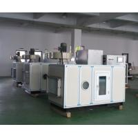 Wholesale 3000m3/h Rotary Desiccant Dehumidifier for Pharmaceutical Industry 23.8kg/h from china suppliers