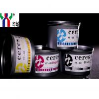 China Fast drying speed YT-03 ceres offset printing ink with CMYK color for sale