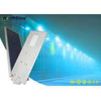 Buy cheap 12V LED Street Light With Solar Panel / Phone APP Control System from wholesalers