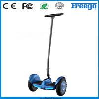 Wholesale Portable Lithium Battery 2 Wheeled Electric Standing Scooter For Policeman from china suppliers
