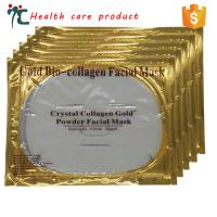 wholesale beauty products 24k hyaluronic acid gold golden facial face mask