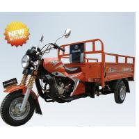 250 CC Cargo Motor Adult Tricycle Three Wheel Motorcycle Open Body Type for sale
