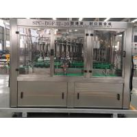 Wholesale Soft Drink Carbonated Beverage Filling Machine Long Distance Control System from china suppliers