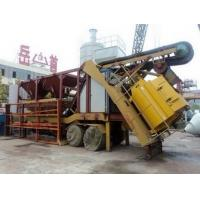 Buy cheap Mobile Concrete Mixing Plant YHZS50 from wholesalers