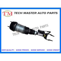 Wholesale 18cm Width Car Air Suspension Shock Absorber Air Suspension Kits A1663201313 from china suppliers