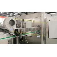 Wholesale Automatic PET Bottle Beer Filling Machine , Energy Drink Production Line from china suppliers