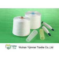 Wholesale Raw White Virgin Polyester Spun Sewing Thread With Paper Cone Ne 402 Good Evenness from china suppliers