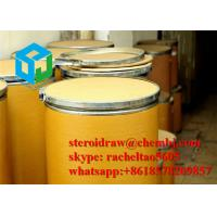 Wholesale Legal Desmopressin Acetate Pharmaceutical Raw Steroid Bodybuilding Supplement 16789-98-3 from china suppliers