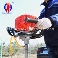 Wholesale BXZ-1 backpack core portable drilling rig /portable backpack exploration rig from china suppliers