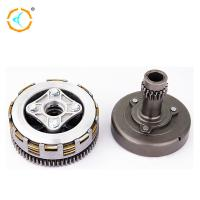 C100 Dual Clutch Assembly Steel Material Motor Tricycle Double Chassis Assembly for sale