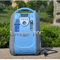 Medical and healthcare use 1LPM-5LPM  oxygen concentrator for sale