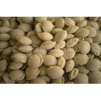 Wholesale CaF2 75% Mineral Fluorspar Briquette For Iron Industry 40MM - 70MM from china suppliers