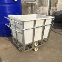 Buy cheap Large Industrial Heavy duty  Plastic Crate Tub and bins for storage and pallet used from Wholesalers