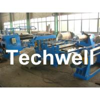 Wholesale Simple Steel / Metal Slitting Machine For Slitting 0.2 - 1.8 * 1300 Coil Into 10 Strips from china suppliers