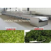 Wholesale Drying Equipment  Industrial Microwave Dryer from china suppliers