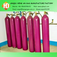 Wholesale 99.999% Argon Gas from china suppliers