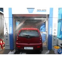 China Automatic car wash machine on sale