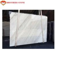 Wholesale Pure White Marble Stone Slabs , Pure White Marble Floor Tiles Wear Resistant from china suppliers