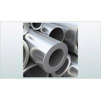 Wholesale 2205/2507/2520/S31803/904L Duplex stainless steel seamless pipe from china suppliers