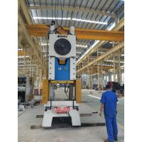 China High Precision 60 Ton Automatic Power Press Machine With Pneumatic Clutch on sale