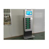 Buy cheap High End Computer Floor Standing Mobile Phone Charge Machine with Big Touch Screen from Wholesalers