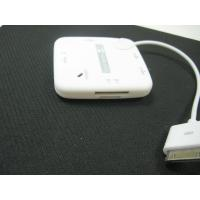 Quality Connection Kit USB Hub Sync Charge for iPad 2 / Keyboard / Digital Camera / PC for sale