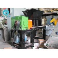 Wholesale Mobile Steel Portable Scrap Metal Shredders Big Capacity Twin Shaft 500 - 2000kg/h from china suppliers